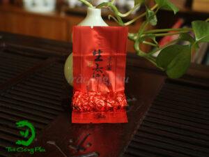 Trà Ô Long Đài Loan - OL2300B
